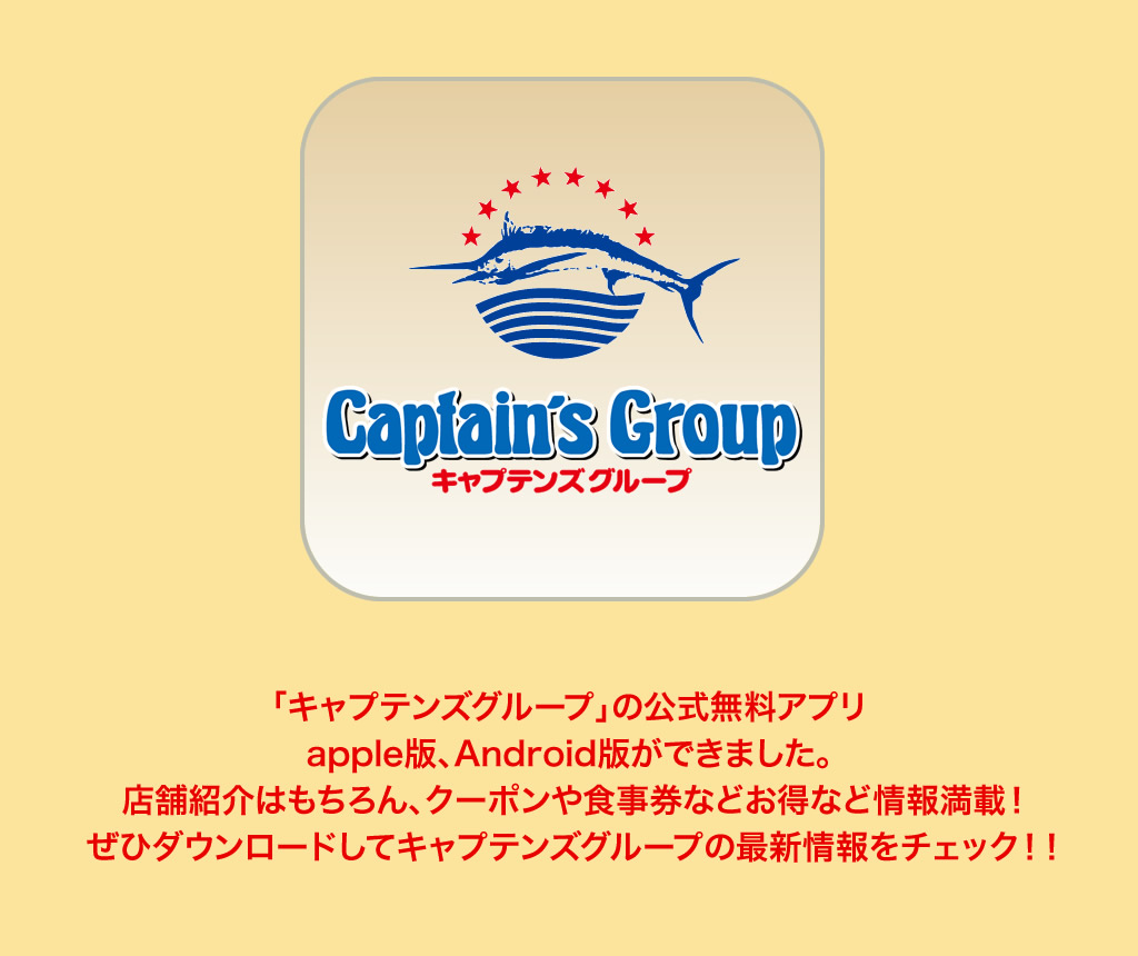 news-captainsg00-pict02